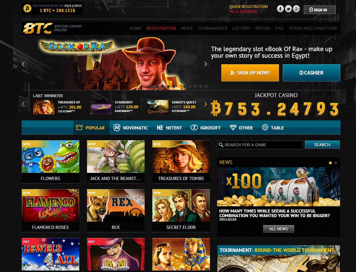 Spin bitcoin casino android
